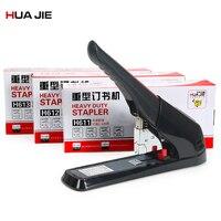 Heavy Duty Manual Metal Stapler Paper Clip Binding Binder Book Sewer Student Binding Machine School Office Binding Supplies H611