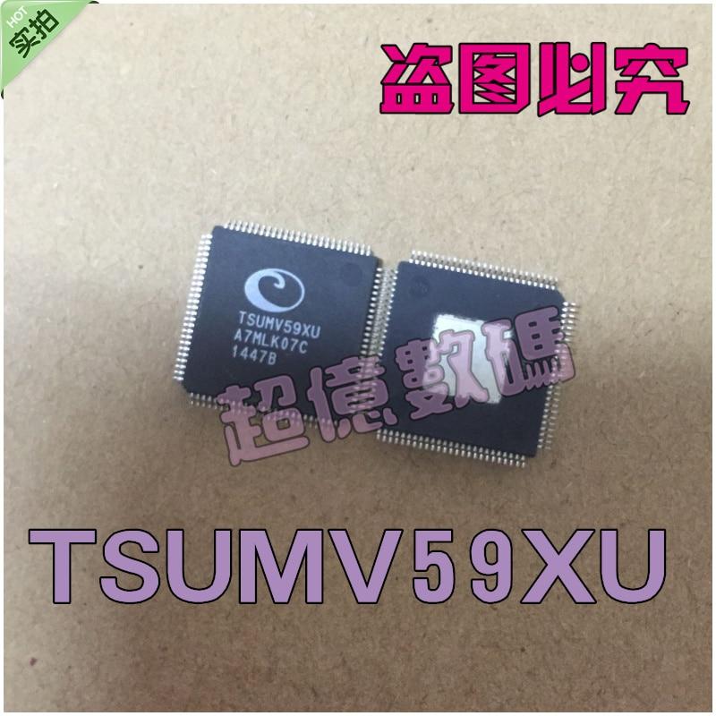 10Pcs TSUMV59XU (not Z1) [TV] can pen new ...