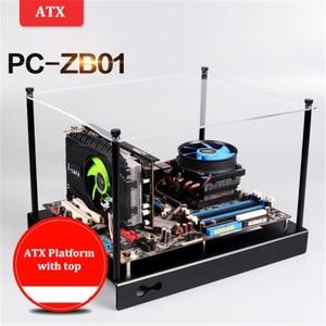 DEBROGLIE Новое поступление ATX алюминиевый кронштейн материнской платы DIY лоток Дисплей ATX платформа с верхней частью для ПК компьютера
