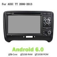 7 Eight Core Android 6 0 1 Car GPS Navi Head Unit For Audi Audi TT