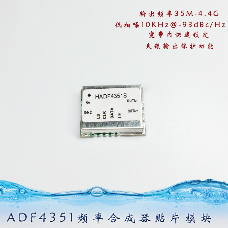 PLL ความถี่บรอดแบนด์ Synthesizer โมดูล ADF4351 ADF4350 PLL VCO สามารถปรับแต่ง-ใน ชิ้นส่วนเครื่องปรับอากาศ จาก เครื่องใช้ในบ้าน บน AliExpress - 11.11_สิบเอ็ด สิบเอ็ดวันคนโสด 1