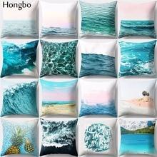 Hongbo 1 Pcs Sea Water Ripples Cushion Cover Home Decorations Throw Pillow Case Car Sofa Decor