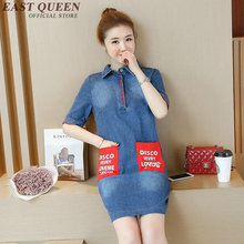 2017 Denim Dress Korean Fashion Clothing Jean Dresses Women Kawaii For