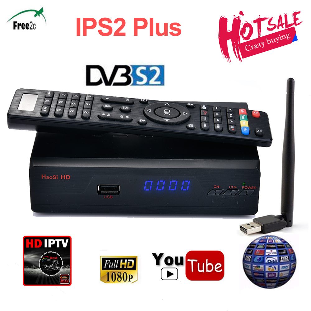 IP-S2 Plus Best HD 1080p DVB S2 satellite Receiver Support 1 Year Spain CCCAM/French Europe IPTV 2500+TV high quality best hd iptv box ips2 plus dvb s2 tv receiver 1 year europe iptv 2500 channels dvb s2 usb wifi set top box satellite receiver