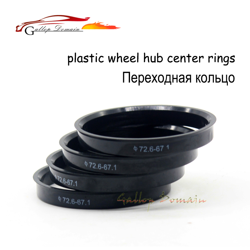 Gallop Domain 4pieces/lots 63.4-57.1 Hub Centric Rings OD=63.4mm ID=57.1mm Plastic Wheel hub rings Free Shipping Car-Styling
