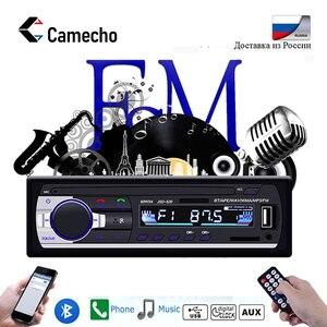 Camecho 1din auto radio 12V au