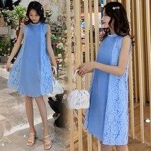 Платье для беременных новое летнее платье кружевной стеганый шифоновый платье без рукавов корейское модное платье для беременных