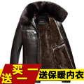Otoño invierno hombre chaqueta de abrigo de cuello de piel de terciopelo de cuero caliente de la manera hombres ocasionales de cuero guapo chaqueta de la capa