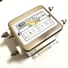 Power EMI filter CW12A 50A 60A 10A 20A 30A 40A S single phase AC 220V purification