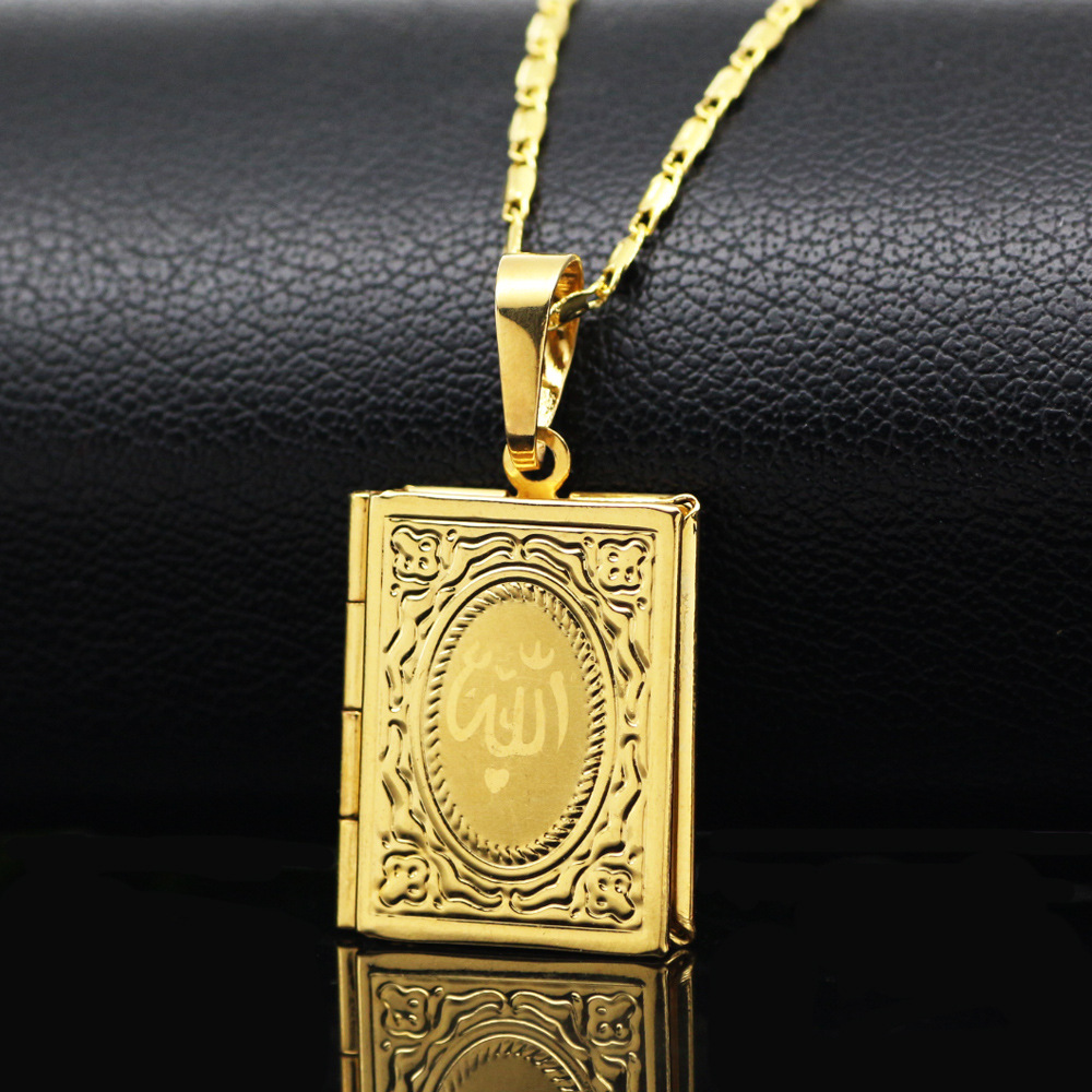 Allah Box Necklaces & Pendants For Women Muhammad Pure Gold Color Floating Memory Photo Locket Muslim Islamic Jewelry Best Gifts