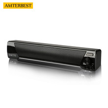 AMTERBEST TV Soundbar Wireless Bluetooth Speaker Home Theater Sound Amplifier FM Radio TF USB Subwoofer for Computer TV Phone