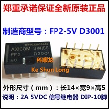 Ücretsiz kargo lot (10 adet/grup) 100% Orijinal Yeni FP2 5V D3001 FP2 12V D3002 FP2 24V D3012 10 PINS 2A 5VDC 12VDC 24VDC Sinyal Rölesi
