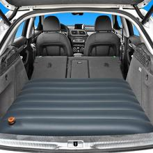 Automotive Car Air Mattress Travel Bed Inflatable Mattress Air Bed Foldable Trunk Camping Sofa Back Seat Cushion Good Quality new car air mattress travel bed car back seat cover inflatable mattress air bed good inflatable car bed for camping