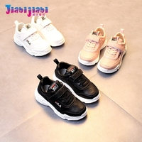 2 12T New Spring Children Solid Color Sport Shoes Boys Flats Girls Real Leather Casual Climbing