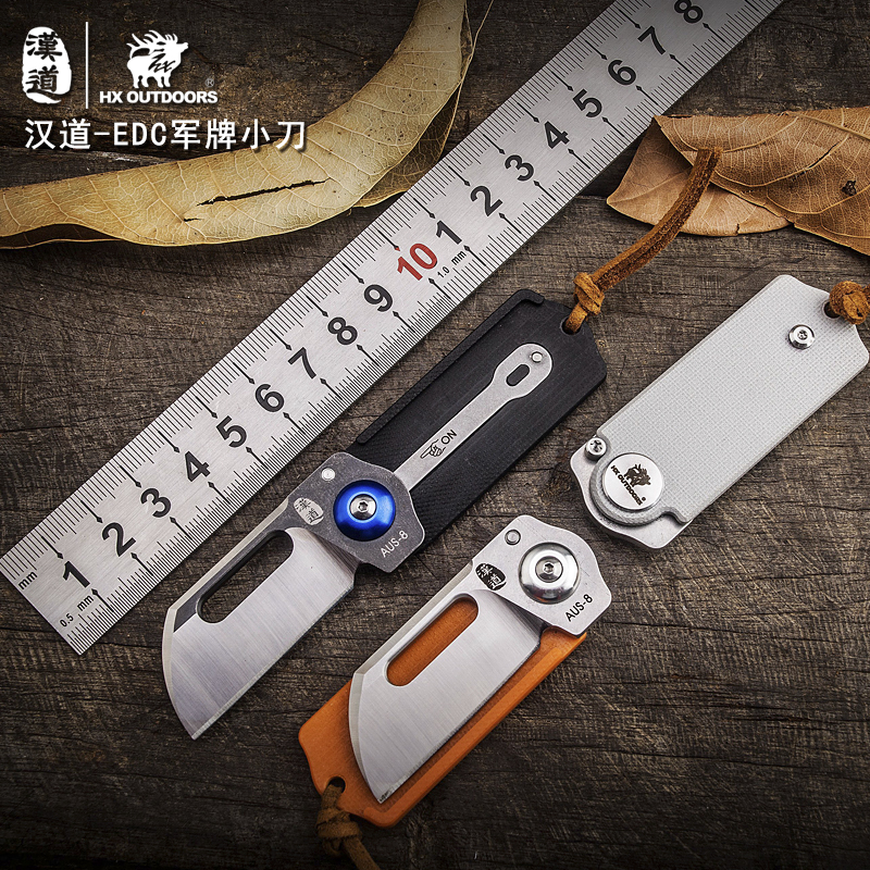 HX OUTDOORS EDC Folding Knife Card Army Wilderness Survival Utility Knife Black Carbon Fiber Camping Key