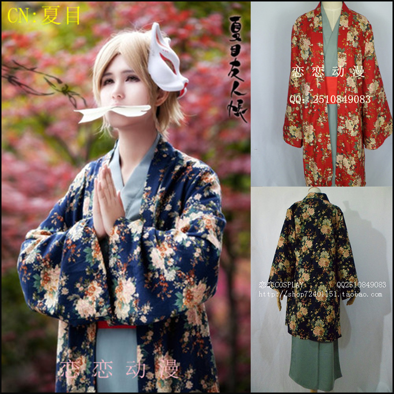 Natsume Yujin Cho  Takashi Natsume Cosplay Costume 3 Colors Bathrobe Kimono