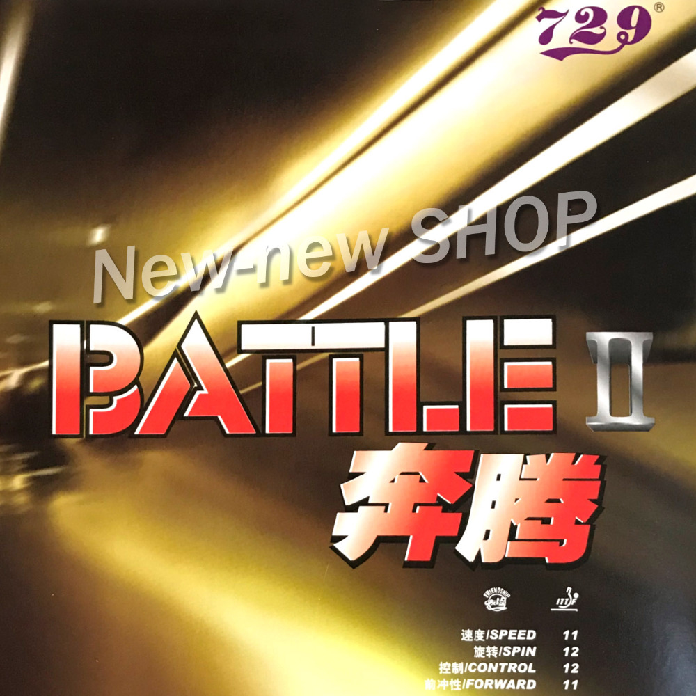 729 BATTLE II BATTLE 2 BATTLE2 Tacky Pips-In Table Tennis Ping Pong Rubber With Sponge 2.1mm
