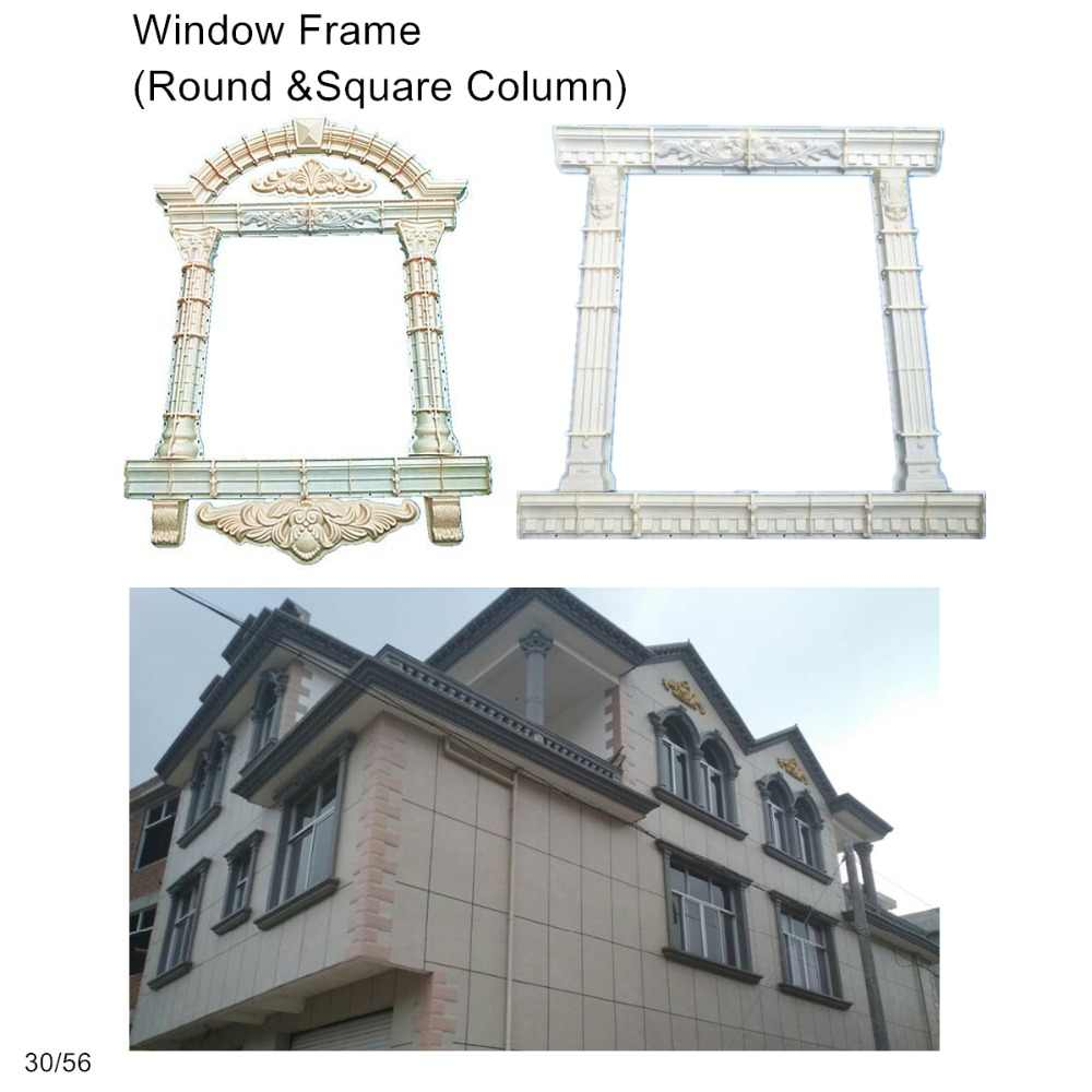 15cm /5.91in ABS Multi Pattern Cast in Place Square Column Window Frame /Border Mold With Wheat &Star Emboss - Wave &Plain Rail