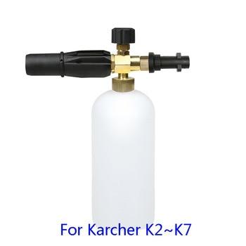 цена на High Pressure Washer Car Washer Cleaning Machine for Karcher K2 K3 K4 K5 K6 K7 Foam Generator/ Foam Cannon Gun Tornado