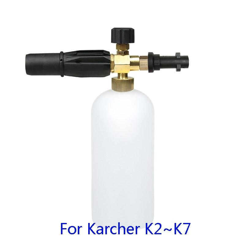 Karcher K2 K3 K4 K5 K6 K7 폼 제너레이터/폼 캐논 건 토네이도 용 고압 세척기 자동차 세탁기