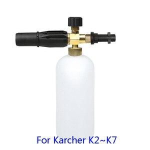 Image 1 - Мойка высокого давления, автомойка для Karcher K2 K3 K4 K5 K6 K7, пеногенератор, пенораспылитель, пистолет Tornado