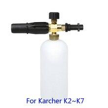 Machine de nettoyage de rondelle de voiture de laveuse à haute pression pour Karcher K2 K3 K4 K5 K6 K7 générateur de mousse/tornade de canon à mousse