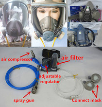 complete set of Circulating air supply use gas mask 6800 7502 6200 or SJL full gas mask free shipping