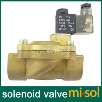 """New 220V Electric Solenoid Valve G1""""(BSP) DN25 for Air Water Gas Diesel"""
