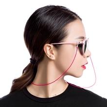 New Leather Eyeglass Cord Adjustable End Glasses Holder colorful neck strap String rope Band 15colors option