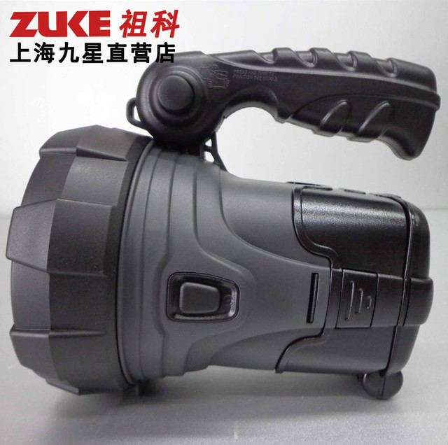 Zk2128a 3wled glare searchlight flashlight lithium battery charge
