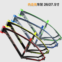 MTB mountain bike aluminum alloy frame 26 inch 27.5 inch wire wind broken Beam frames with headset