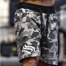 2019 bermudas hip hop masculino Men's Shorts Summer Fashion Military Trunks French Terry Cotton Male Short white camouflage(China)