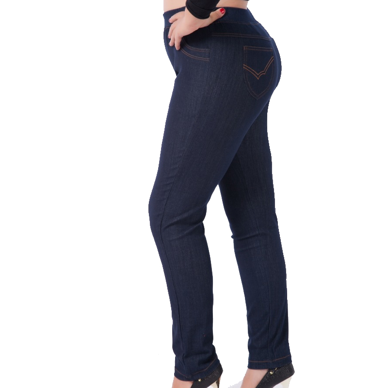 7110bcd6b3 Big Tall Jeans For Women Plus Size 5Xl Stretch Black Jeans For Women High  Waisted Skinny Jeans Ladies Long Elastic Denim Pants-in Jeans from Women's  ...