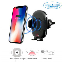 Annchep Infrared Sensor Automated Automotive Qi Wi-fi Charger for iPhone X Eight Plus Quick Wi-fi Charger for Samsung Galaxy S9 S8