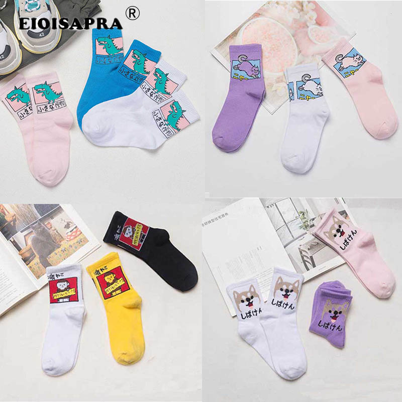 Kawaii Harajuku Unisex Cartoon Funny   Socks   Women Breathable Chaussettes Femme Cute Cat Dog Happy   Socks   Japanese Sox