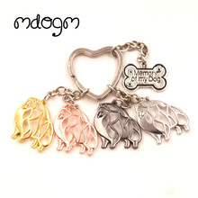 2017 Cute Pomeranian Dog Animal Gold Silver Plated Metal Pendant Keychain For Bag Car Women Men Key Ring Love Jewelry K028