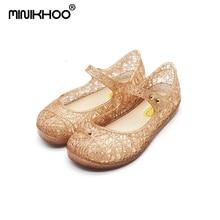 Vaikiški batai