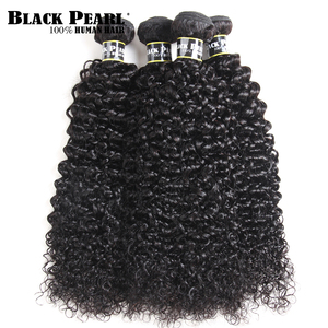 Image 3 - Black Pearl Brazilian Kinky Curly Lace Frontal Closure with Bundles Non Remy  Curly Hair 3 Bundles With 13x4 Lace Frontal