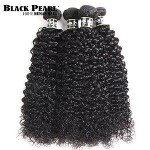 Image 3 - Pérola negra Brasileira Kinky Curly Lace Frontal Encerramento com Bundles Não Remy Cabelo Encaracolado Pacotes Com 13 3x4 lace Frontal