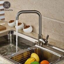 Двухслойные крепление Смеситель для кухни водопроводный кран Матовый никель горячей и холодной воды кухни Петух краны