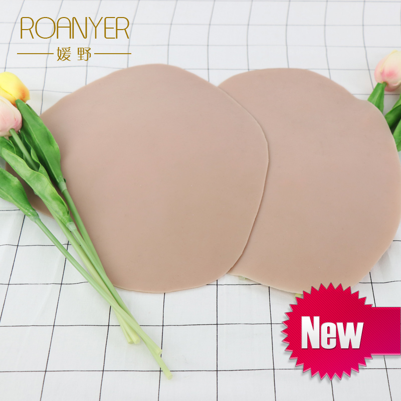 Roanyer Silicone Hip Pads Beauty Butt Lifter Removable Specialty Beautify Hip Buttock Lifter Shaper Enhancer Pads