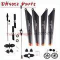 Envío libre DH 9053 piezas del engranaje Cuchilla clip de barra de Equilibrio PARA dh9053 rc Helicópteros repuestos