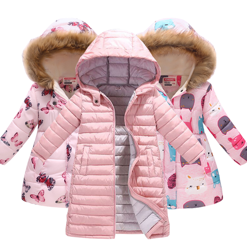 M/&S Kids Girls Red Checked Trench Winter Coat Jacket Warm Thick Wool Ages 5-15