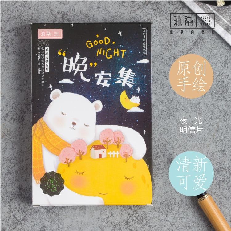 30sheets/LOT Good Night Luminous Postcard /Greeting Card/Wish Card/Christmas And New Year Gifts
