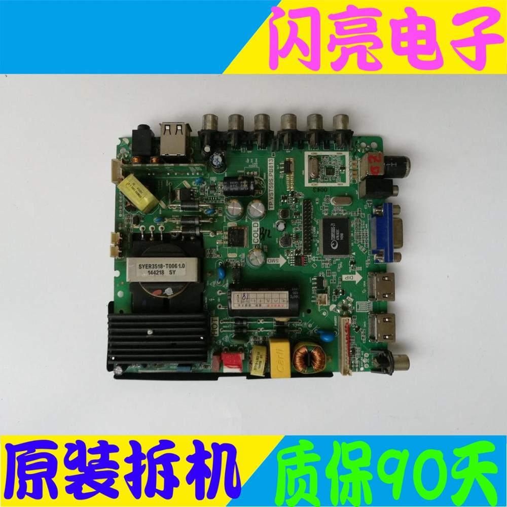 Main Board Power Board Circuit Logic Board Constant Current Board JAV LED 42HD320 motherboard TP.VST59S.PB813
