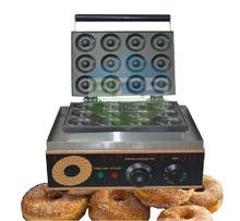 Бесплатная доставка хорошее качество с CE 12 отверстий сладкие пончики производители пончик машина