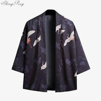 en venta 6dee7 e4284 Kimono japonés cardigan hombre traje samurai hombre kimono camisa chaqueta  japonesa yukata haori V1416