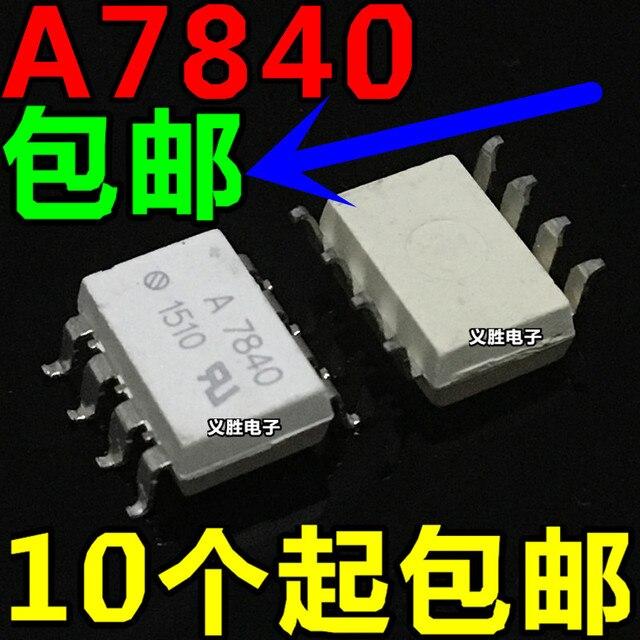 A7840 HCPL-7840 HP7840 HCPL-A7840 SOP8