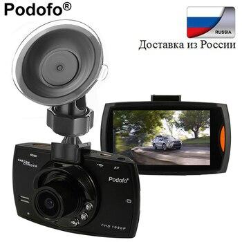 Buy Original Podofo Car DVR Camera 2.7
