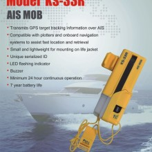 ONWA KS-33R AIS-MOB персональный локатор Маяк трекер Smartfind АИС моб